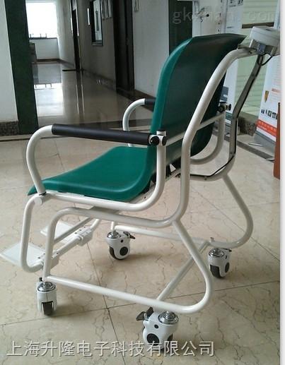 轮椅医疗秤,医疗秤批发价