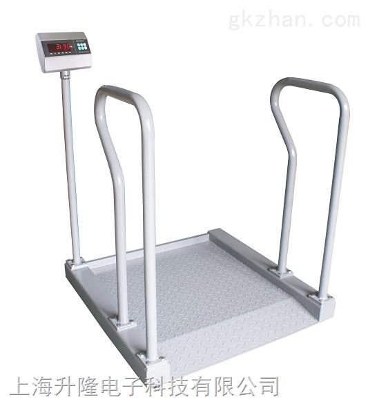 300KG带扶手医用电子秤,医用电子秤