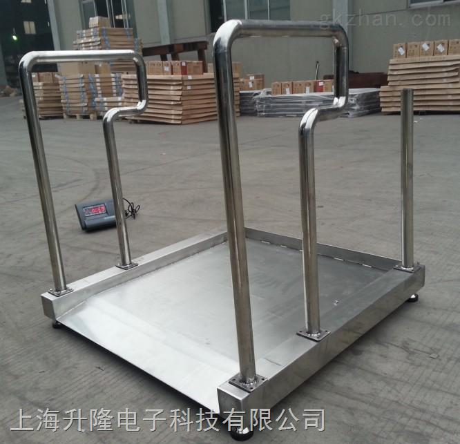 轮椅医疗秤,上海市人体透析秤