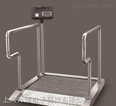 200KG透析室做血透轮椅秤,医用电子秤