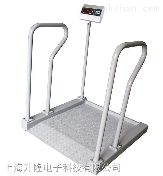 医疗行业座椅式电子秤,电子轮椅体重秤