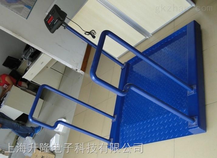 100公斤带扶手电子秤,医院专用电子秤
