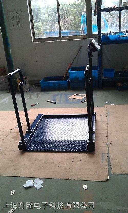 300KG量身定制非标轮椅,电子轮椅体重秤