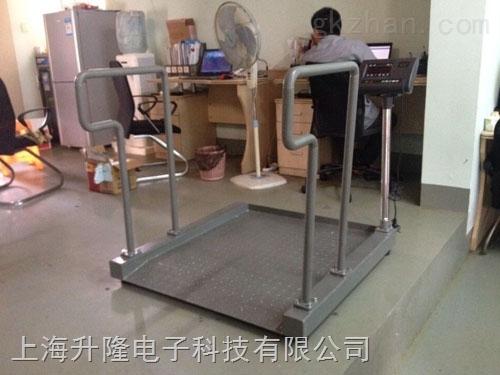 病床电子秤,医疗行业座椅式电子秤