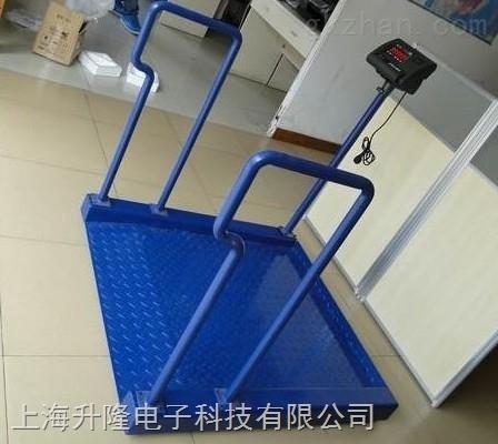 轮椅医疗秤,透析带扶手电子秤