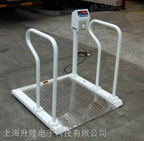 透析电子秤,200KG残疾人轮椅秤