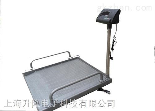 300kg医院透析轮椅秤,医疗电子秤