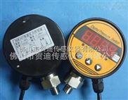 HDK107-高精度电接点输出压力表 扩散硅压力控制器