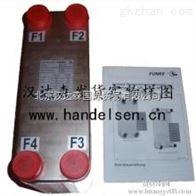 德国FUNKE德国FUNKE板式换热器FP16-39-1-NH