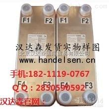 北京汉达森优势供应FUNKE换热器 TPL01-L-14-11