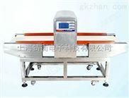 ZH-鲜肉粽子金属检测机