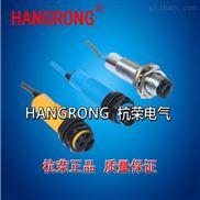 GK-3NO,GQ18-LH-N,GQ18-LH-H、光电开关
