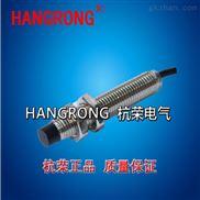 JK8002C霍尔传感器报价