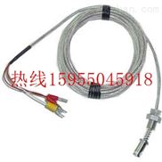 WRE-130-F轴承热电偶