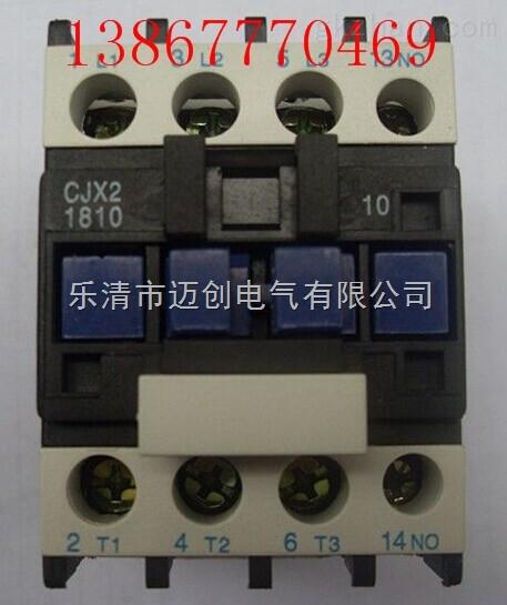 cjx2-18交流接触器220v