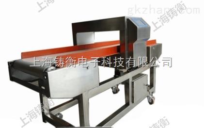 干货食品金属检测机