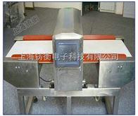 ZH梅菜榨菜属检测机