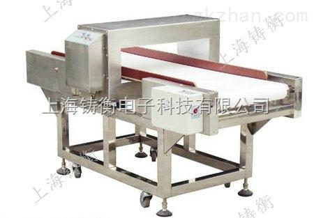 铝膜包装金属检测机
