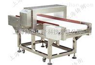 ZH铝膜包装金属检测机