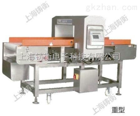 食品厂用属检测器
