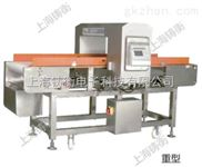 食品厂用金属检测器