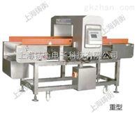 ZH食品厂用属检测器