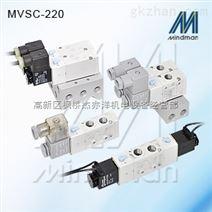 杰亦洋供应金器MVSC系列电磁阀价格合理