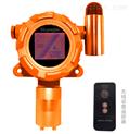 硫化氢H2S检测仪变送器报警器