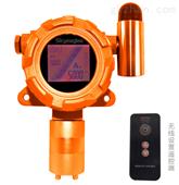 氨气NH3检测仪信号输出4-20mA