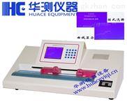 HC-8022-纸张抗张试验机