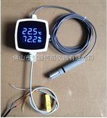 RS485温湿度变送器 MODBUS标准协议