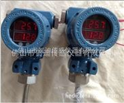 RS485通讯温度变送器 4-20MA输出 双显示