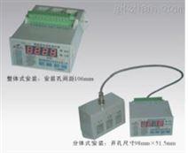 WDB-1F2T智能型电动机综合保护器