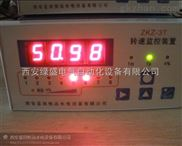 ZKZ-3T-仪器/广西--转速仪表控制器-转速传感器