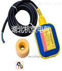 HQYW-1628TGK/C液位  電纜長度8米