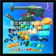 湖北杭荣厂家专业生产批发、GAS-224700LT  24VC、耐高温强磁接近开关