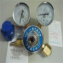 上海繁瑞氧气钢瓶减压器YQY-1A氧气减压表YQY1A氧气减压阀YQY氧气压力表