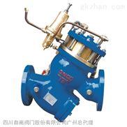 YQ98007过滤活塞式高度水位控制阀