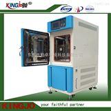 PCB\LED专用高低温箱