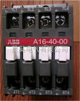 低压电器 接触器