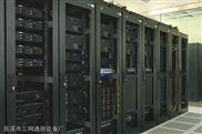 网络机柜(标准机柜1400*600*600)