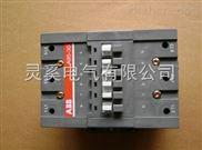 交流接触器AF95-30-11