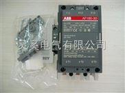 交流接触器AF185-30-11