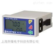 suntex仪表,pc-110,