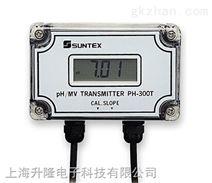 suntex電導率,ec-430