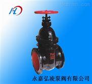 供应Z41T闸阀,铸铁闸阀,铸铁硬密封闸阀,铸铁铜芯闸阀