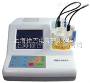 JWS-1全自动微量水分测定仪厂家