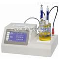 HS105微量水分测定仪厂家