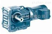 KAF87螺旋锥齿轮减速机