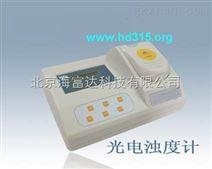 散射光浊度仪/光电浊度计(0~20NTU, 0.01,国产) 型号:XU12WZT-1C